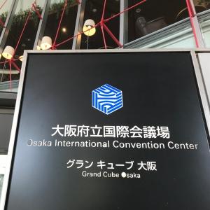 広島西区柔道整復師・鍼灸師 朝日医療専門学校 広島校 本校学生が日本柔道整復接骨医学会学術大会で発表しました。