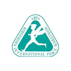 広島西区柔道整復師・鍼灸師 朝日医療専門学校 広島校 第37回 ひろしま国際平和マラソンに、ボランティアスタッフ・救護スタッフとして参加いたしました。