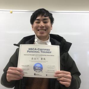 広島西区柔道整復師・鍼灸師 朝日医療専門学校 広島校 NSCA-CPT試験に合格しました!