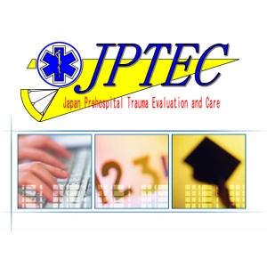 広島西区柔道整復師・鍼灸師 朝日医療専門学校 広島校 本校教員がJPTEC協議会ミニコースを受講・修了しました