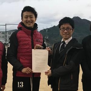 広島西区柔道整復師・鍼灸師 朝日医療専門学校 広島校 スポーツ現場実習 第8弾 中国ウェルネススポーツネットワークと実習に関する覚書を締結しました。