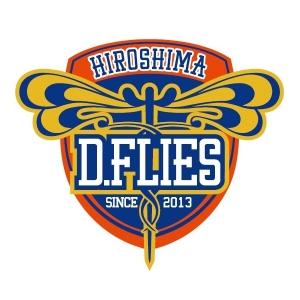 広島西区柔道整復師・鍼灸師 朝日医療専門学校 広島校 スポーツ現場実習 第1弾 広島ドラゴンフライズと実習に関する覚書を締結しました。