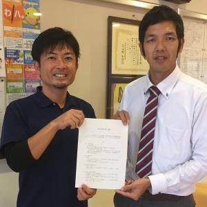 広島西区柔道整復師・鍼灸師 朝日医療専門学校 広島校 スポーツ現場実習 第7弾 アフィーレ広島と実習に関する覚書を締結しました。