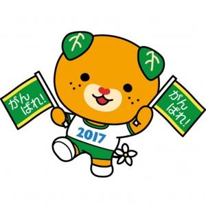 広島西区柔道整復師・鍼灸師 朝日医療専門学校 広島校 愛媛国体へトレーナーとして参加します!