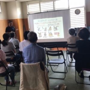 広島西区柔道整復師・鍼灸師 朝日医療専門学校 広島校 第2回運動教室を開催しました。