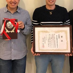 広島西区柔道整復師・鍼灸師 朝日医療専門学校 広島校 広島県専門学校軟式野球秋季大会にて準優勝となりました。