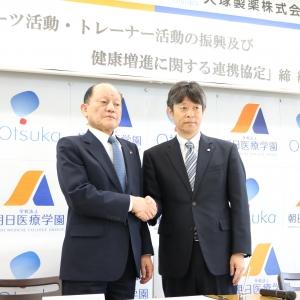 広島西区柔道整復師・鍼灸師 朝日医療専門学校 広島校 全国初 大塚製薬株式会社様と連携協定締結式を行いました