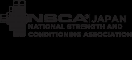 広島 専門学校 NSCA-CPT