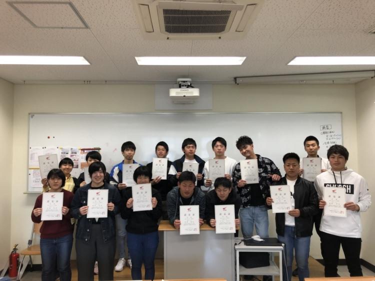 障がい者スポーツ 朝日医療専門学校 ATT トレーナー