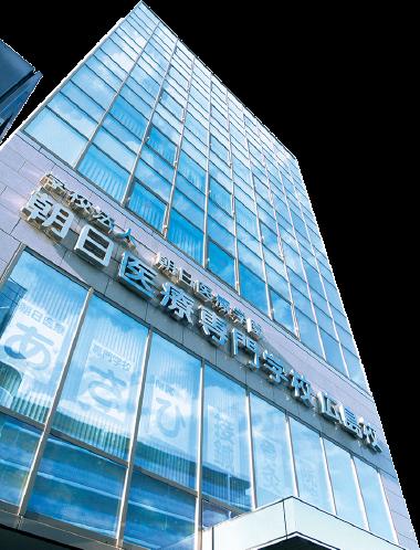 広島西区柔道整復師・鍼灸師 朝日医療専門学校 広島校 外観